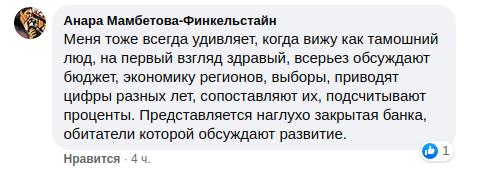 https://skrinshoter.ru/p/010821/gOAD2g.png?download=1&name=%D0%A1%D0%BA%D1%80%D0%B8%D0%BD%D1%88%D0%BE%D1%82%2001-08-2021%2007:23:05.png