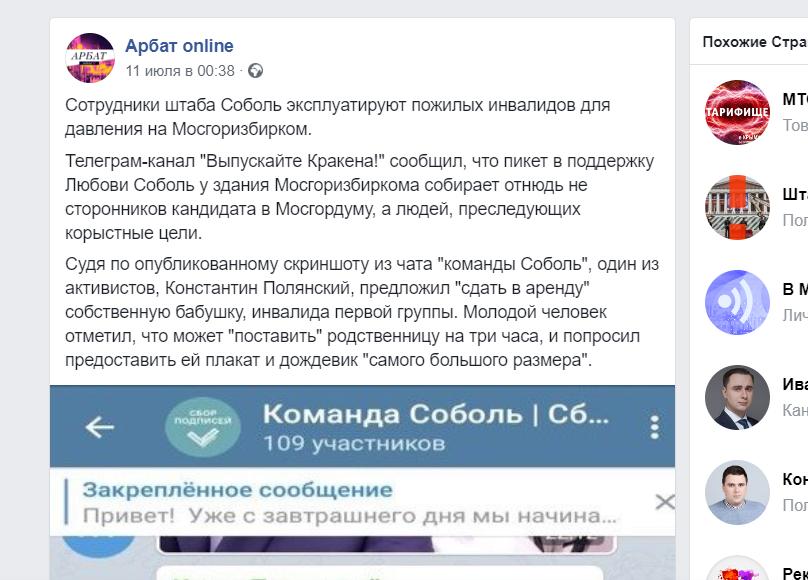 http://skrinshoter.ru/p/060819/VnlTN3.png