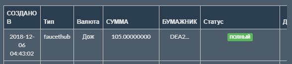 http://skrinshoter.ru/p/091218/4MIZFE.png