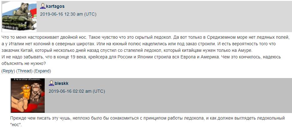 http://skrinshoter.ru/p/170619/QSfGiB.png