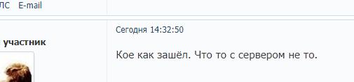 http://skrinshoter.ru/p/171019/3Mbo3o.png