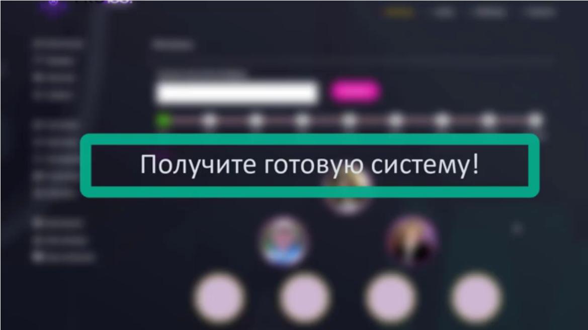 http://pro100.baxonet.ru/superkey/