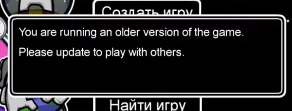 you are running an older version of the game