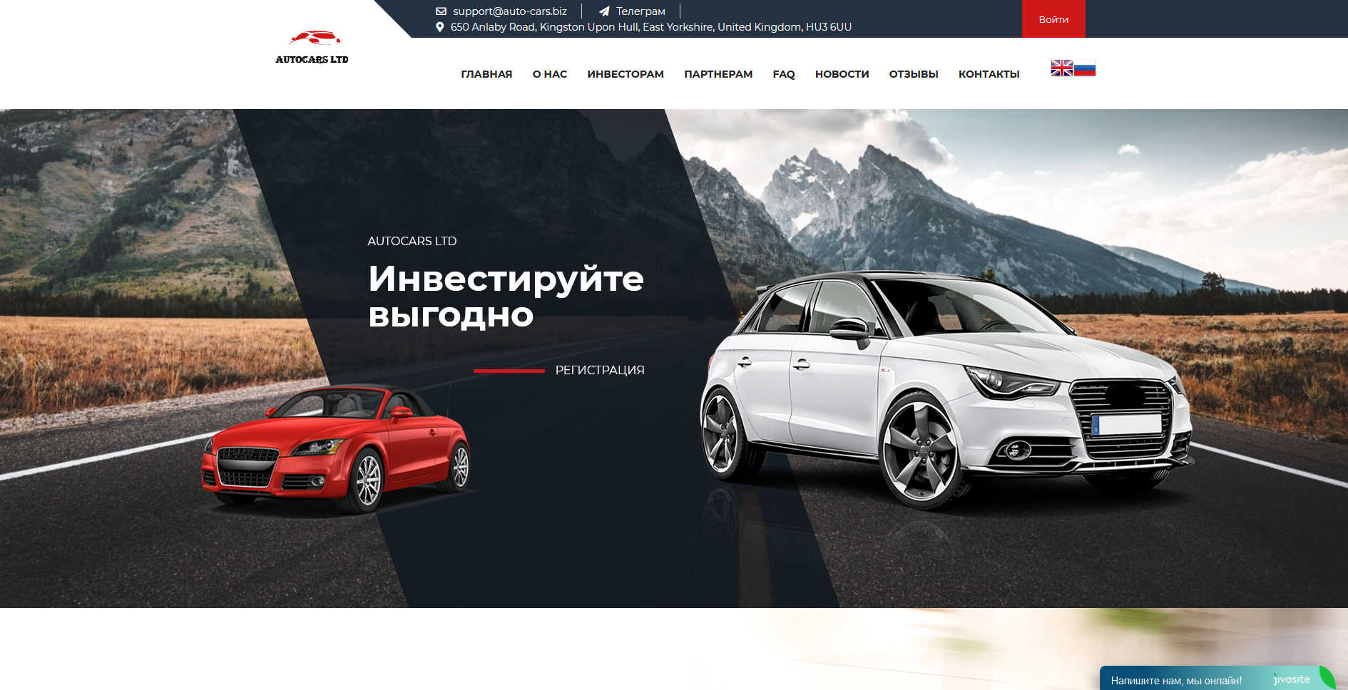 autocars ltd - auto-cars.biz