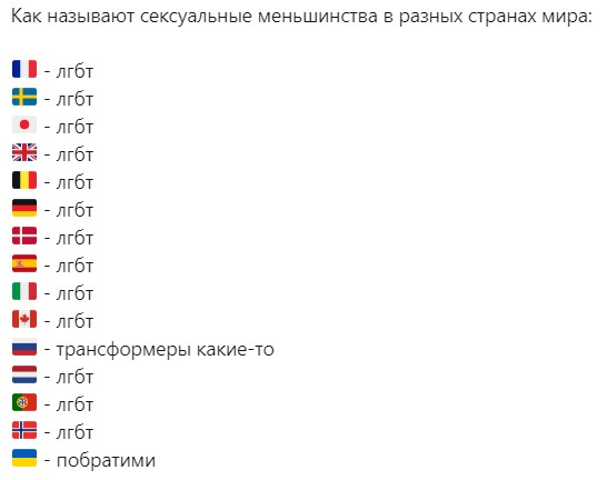 http://skrinshoter.ru/i/010719/pVPlIWe8.jpg