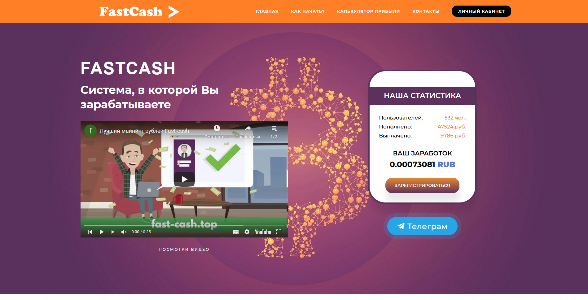 fastcash - fast-cash.top