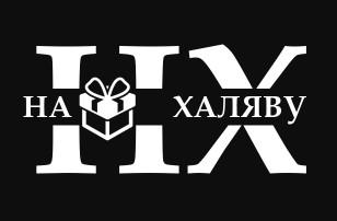 https://skr.sh/i/011220/NX3TNSAv.jpg