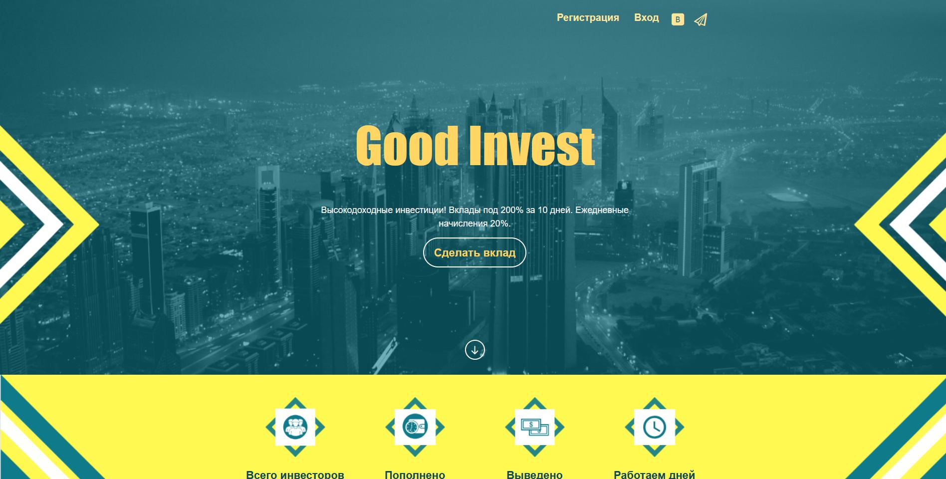 GoodInvest