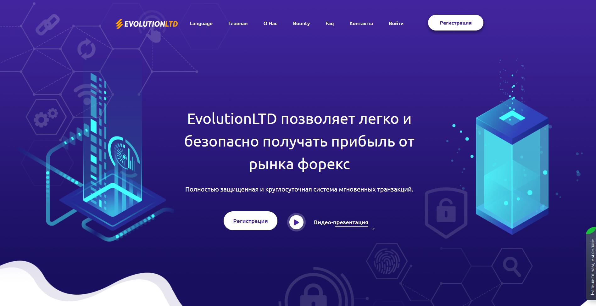 Evolutionltd - evolutionltd.cc