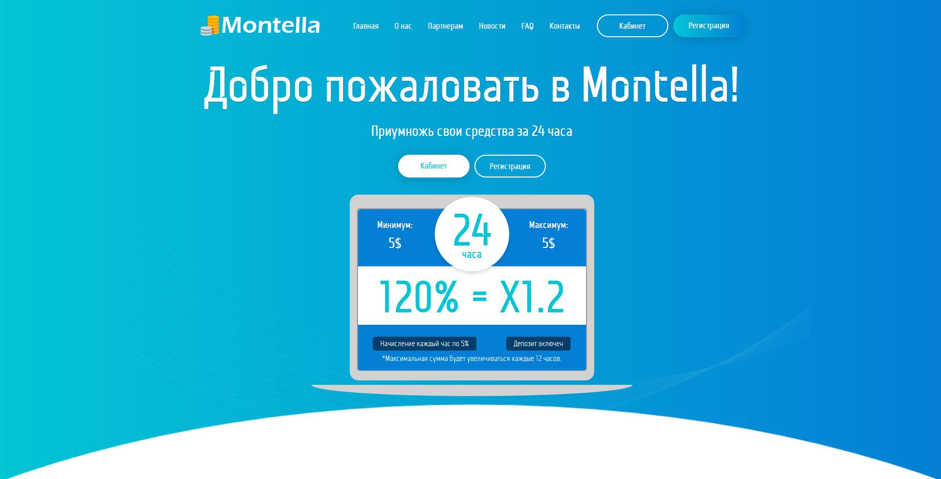 montella - montella.cc