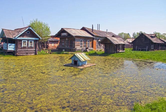 историко-этнографический музей