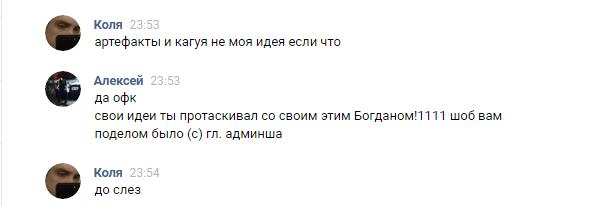 http://skrinshoter.ru/i/040220/MJukc4uj.png