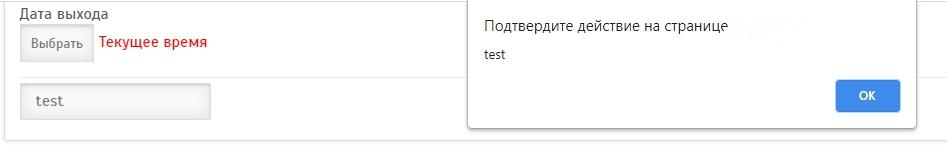 """Тип поля \""""Список пользователей\"""" помогите доработать!"""