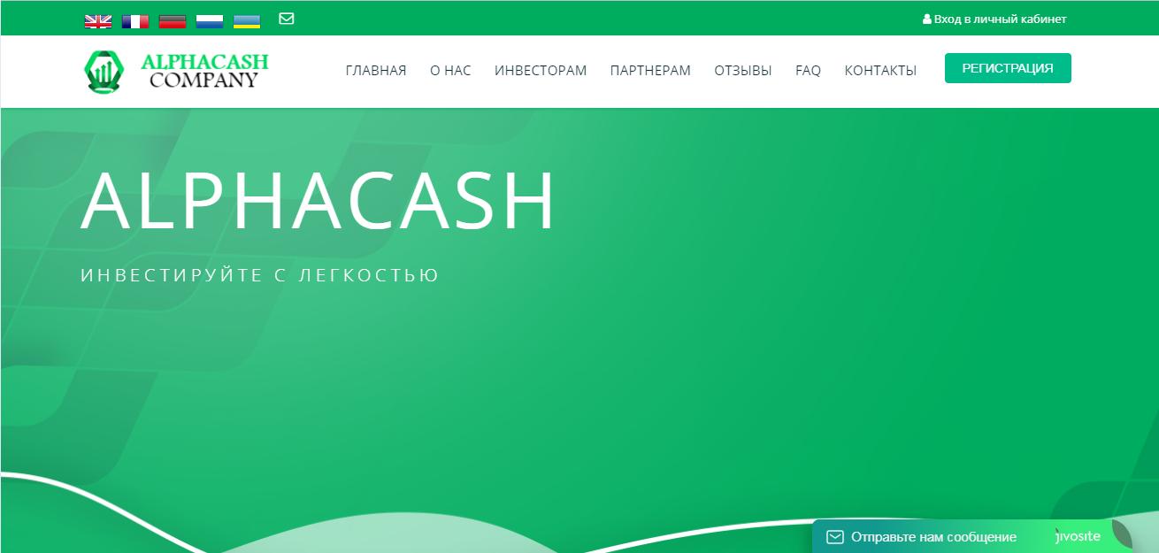 alphacash-company
