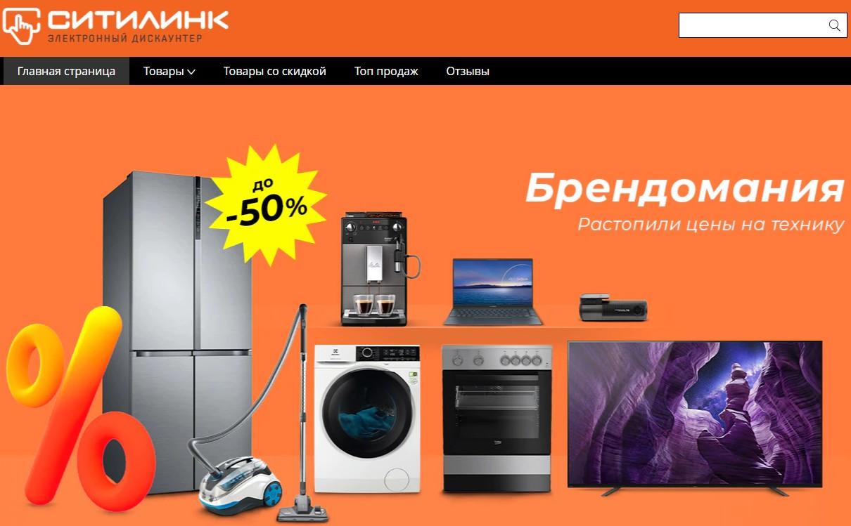 Новые промокоды Citilink Official Store - AliExpress Tmall.