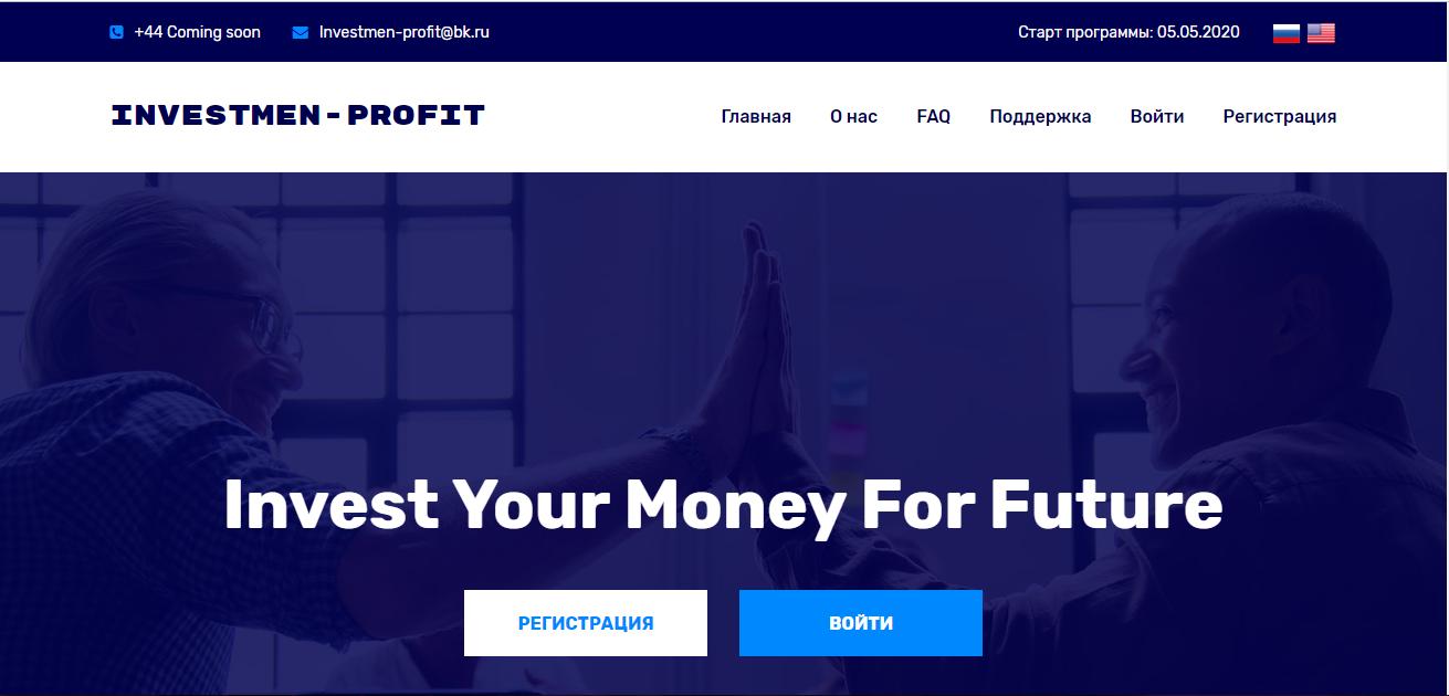 investmen-profit