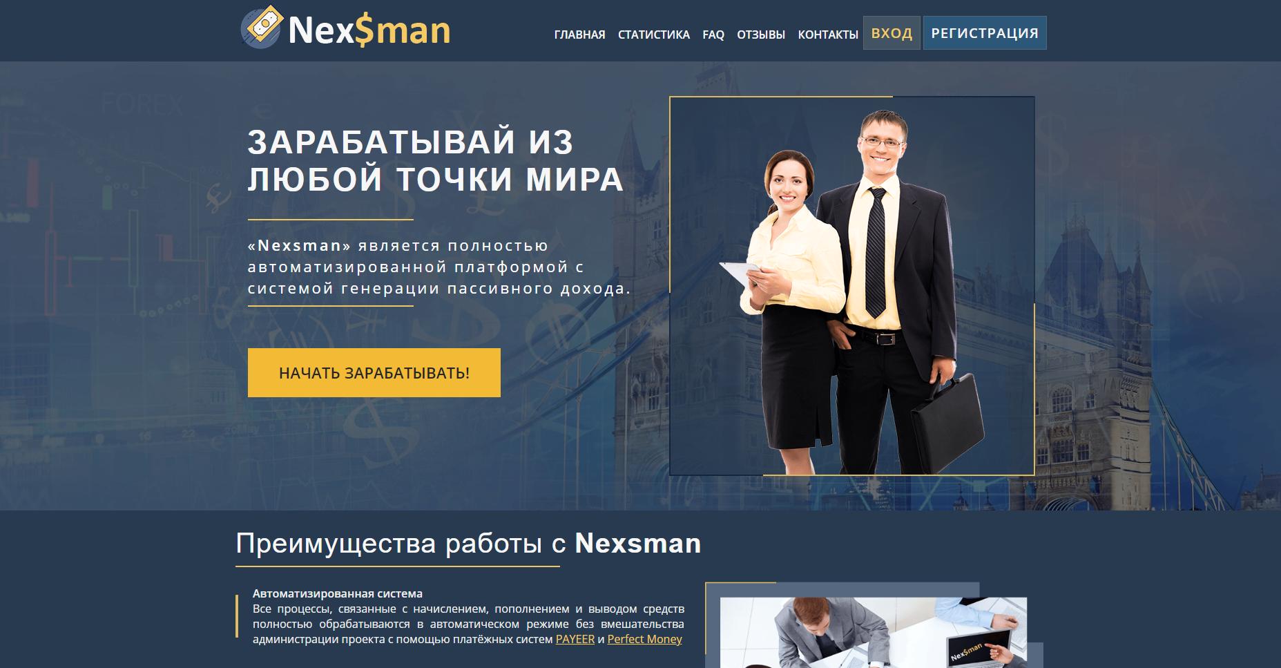 nexsman