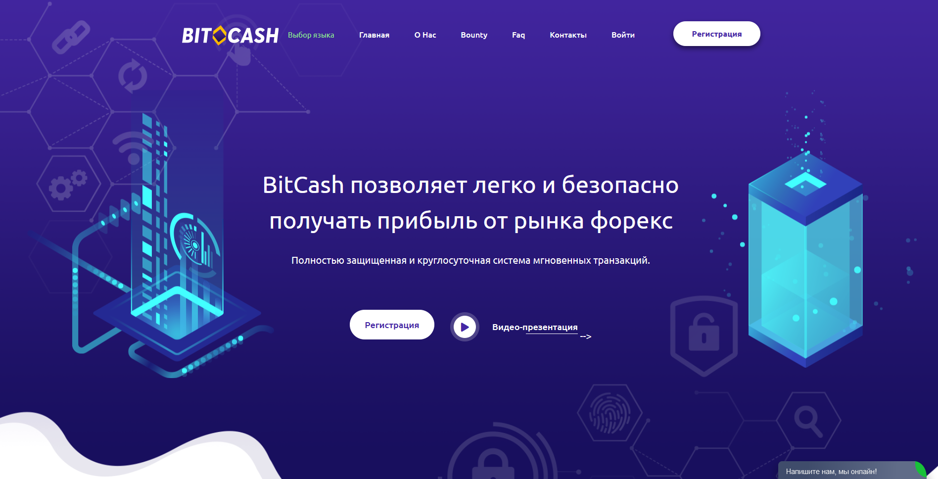bitcash - bitcash.services