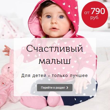 Экологичная одежда для новорожденных и малышей