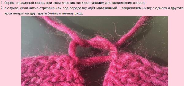 Снуд для женщин спицами советы начинающим. Снуд схемы вязания.