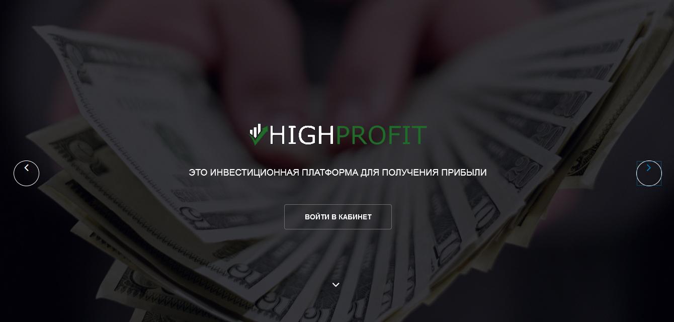 high-profit