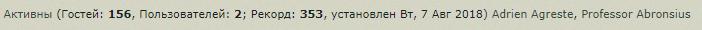 http://skrinshoter.ru/i/070719/5q2jy3pQ.png