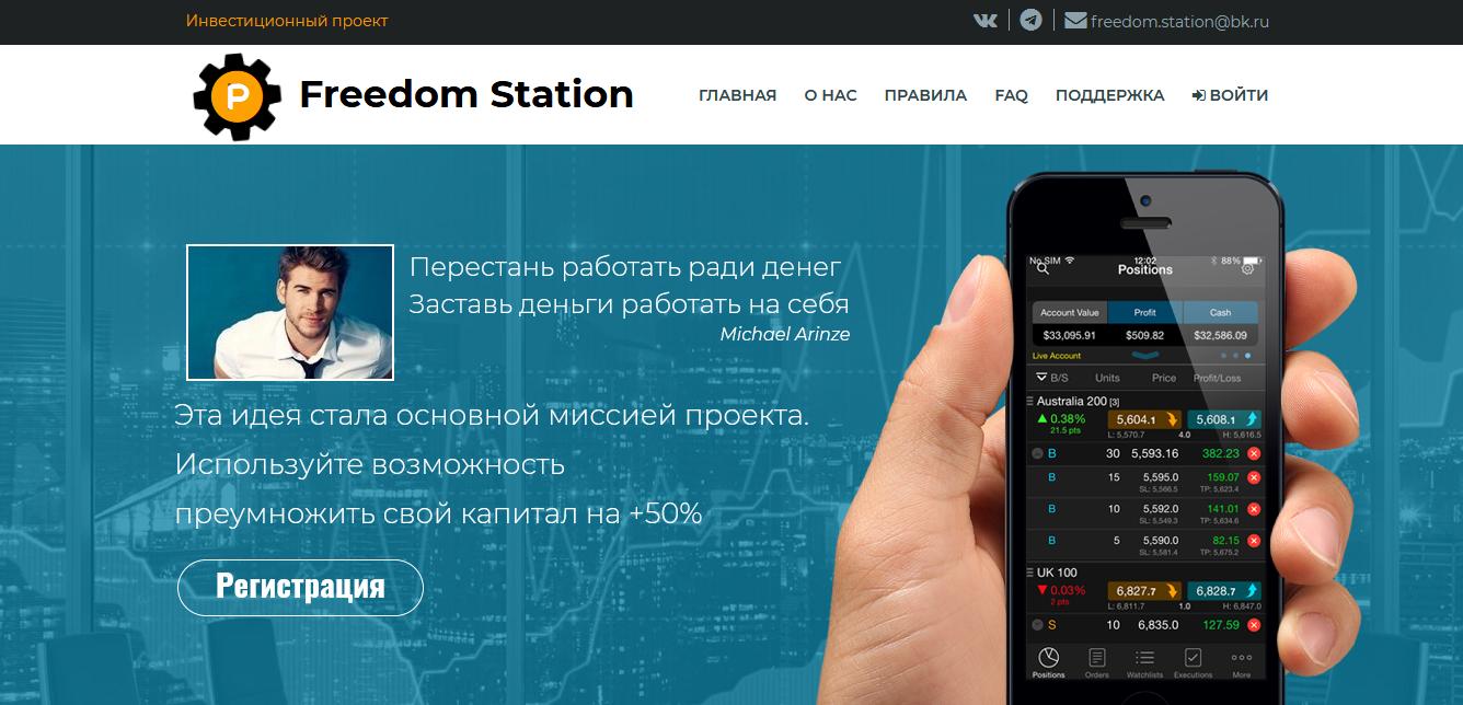 freedom-station