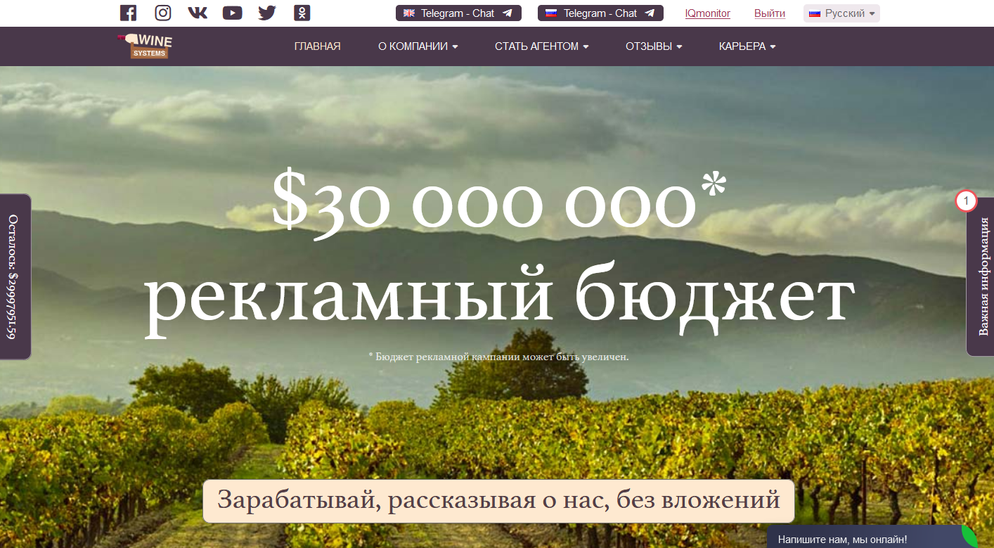 Wine-Systems - wine-systems.com