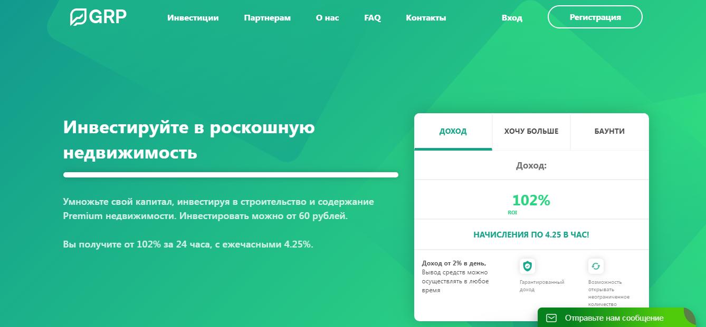 GRP-Agency