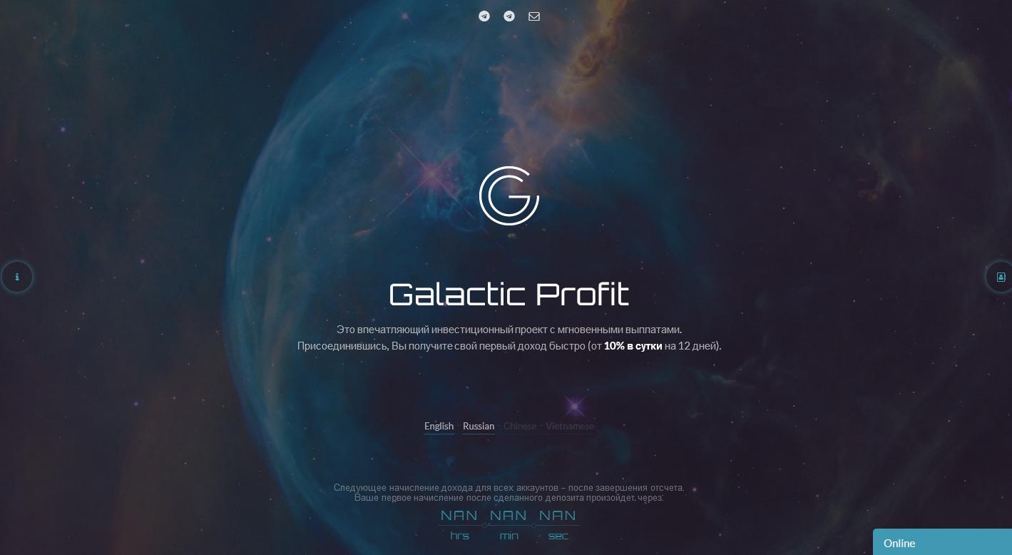 Galactic Profit - galacticprofit.com