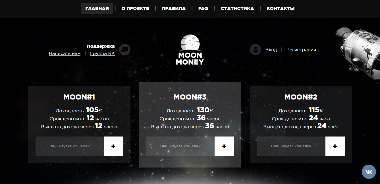 MOON MONEY