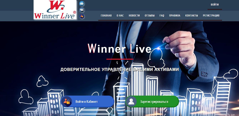 WINNER-LIVE