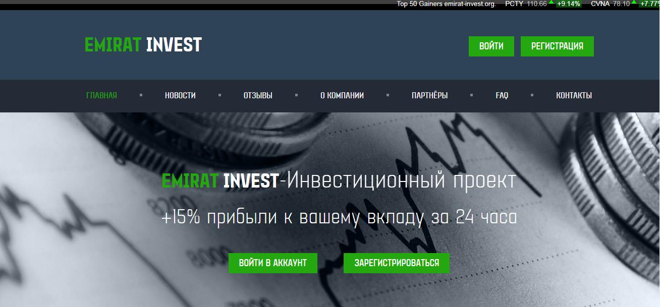 Emirat-invest