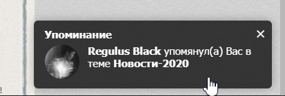 http://skrinshoter.ru/i/110320/4Sb0gc43.png