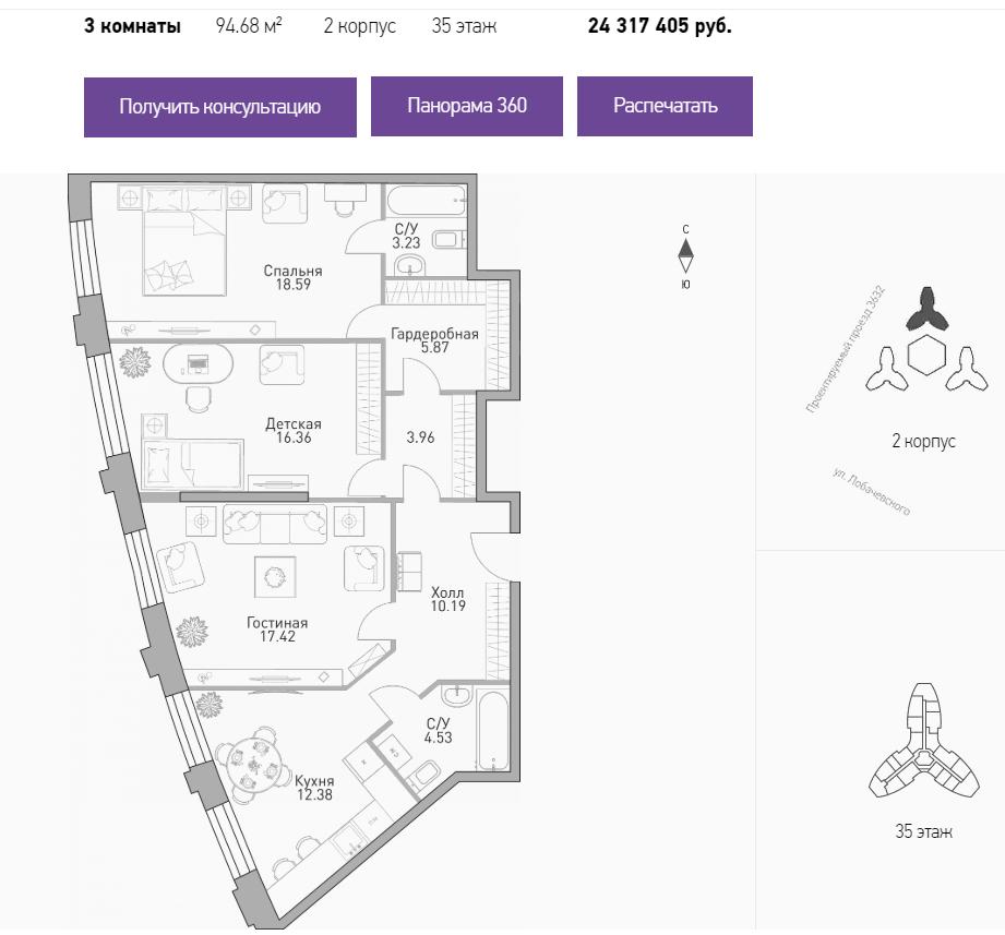 """Планировки квартир в ЖК """"Крылья"""" - полный разбор: что в наличии вообще и что есть сейчас в продаже. Плюсы/минусы Wb80Wp5Y"""