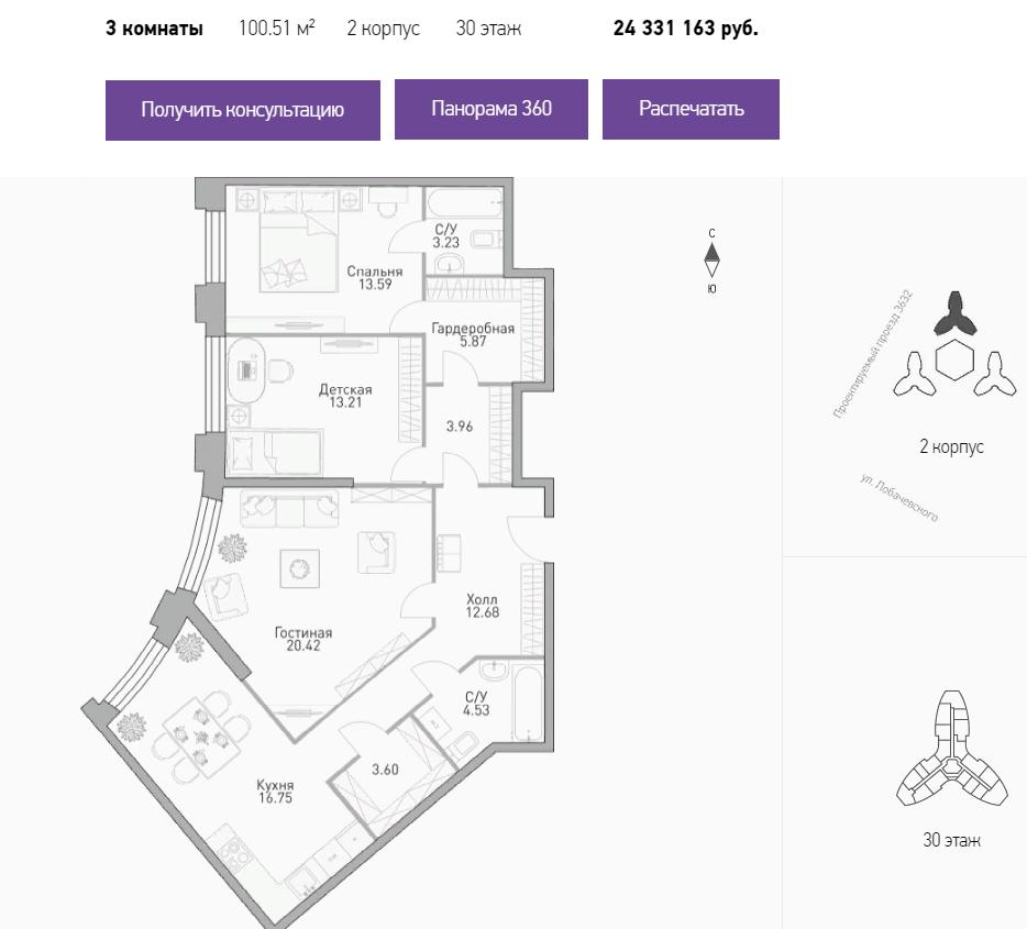 """Планировки квартир в ЖК """"Крылья"""" - полный разбор: что в наличии вообще и что есть сейчас в продаже. Плюсы/минусы MANMJwEF"""