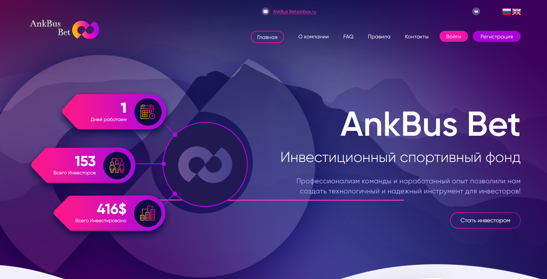 AnkBus Bet