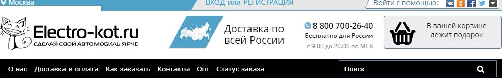 http://skrinshoter.ru/i/110919/LdtTn9mu.png