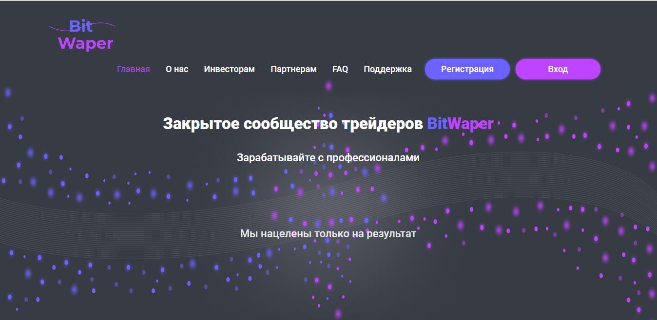 BitWaper