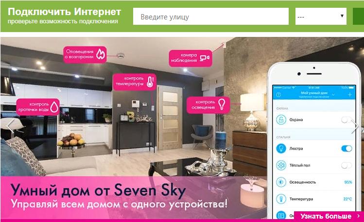 http://skrinshoter.ru/i/130320/CiobISZa.png?download=1