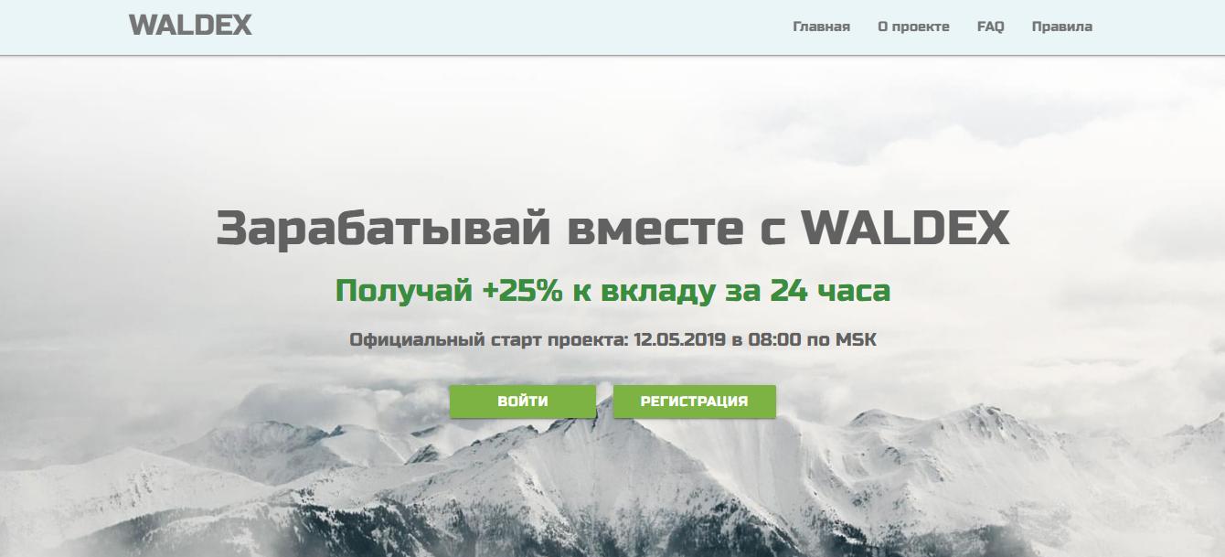 waldex