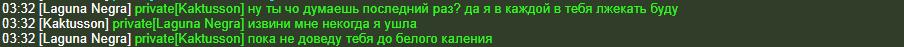 FOamICGZ.png