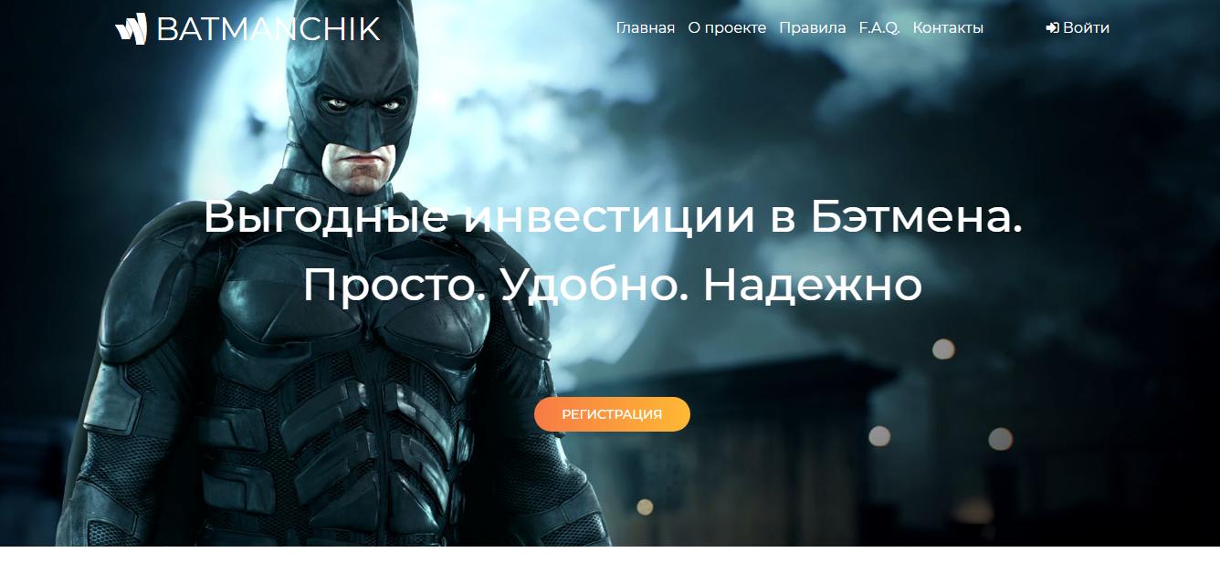batmanchik
