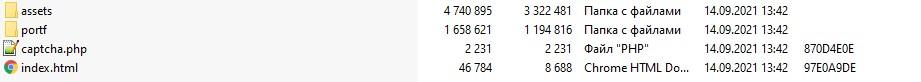aVKsxNbo.jpg?download=1&name=%D0%A1%D0%BA%D1%80%D0%B8%D0%BD%D1%88%D0%BE%D1%82%2014-09-2021%2013:54:43.jpg