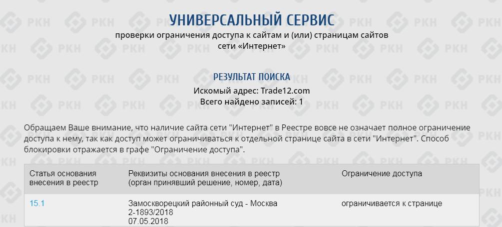 https://skrinshoter.ru/i/150321/UduALDbi.png?download=1&name=%D0%A1%D0%BA%D1%80%D0%B8%D0%BD%D1%88%D0%BE%D1%82%2015-03-2021%2010:27:07.png
