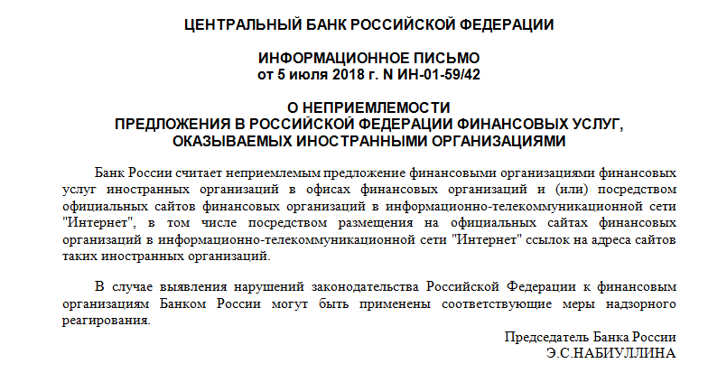 https://skrinshoter.ru/i/150321/jLC27VIt.png?download=1&name=%D0%A1%D0%BA%D1%80%D0%B8%D0%BD%D1%88%D0%BE%D1%82%2015-03-2021%2010:19:35.png