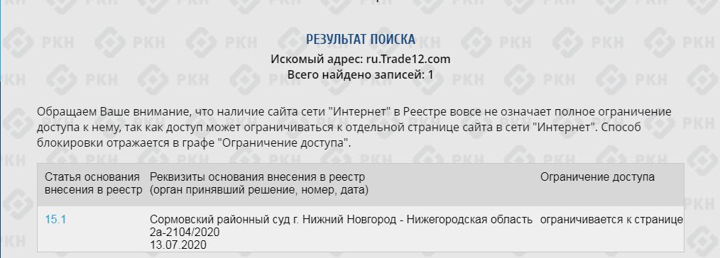 https://skrinshoter.ru/i/150321/lJniBq0G.png?download=1&name=%D0%A1%D0%BA%D1%80%D0%B8%D0%BD%D1%88%D0%BE%D1%82%2015-03-2021%2010:29:01.png