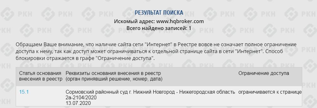 https://skrinshoter.ru/i/150321/yMJLIliF.png?download=1&name=%D0%A1%D0%BA%D1%80%D0%B8%D0%BD%D1%88%D0%BE%D1%82%2015-03-2021%2010:29:51.png