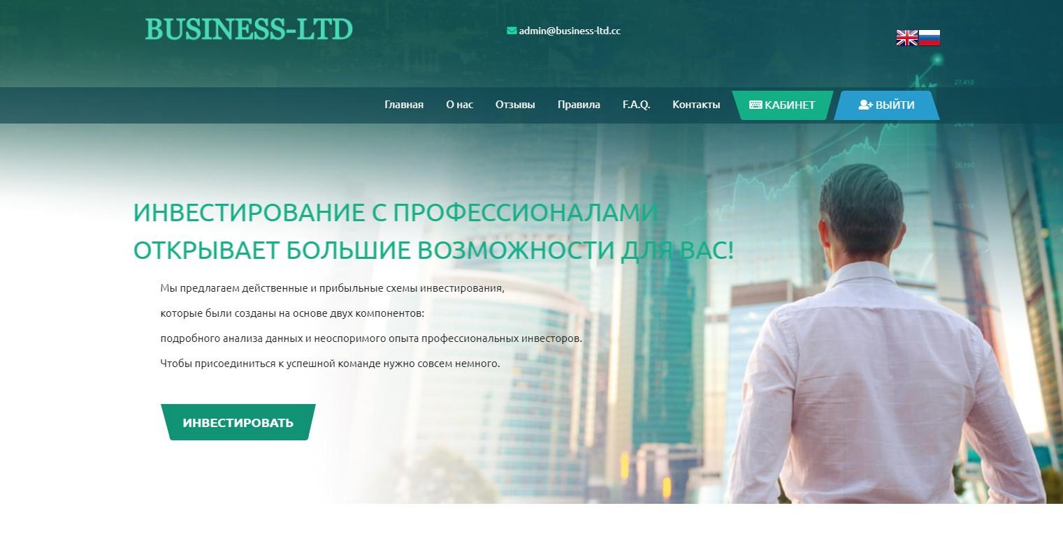 business-ltd