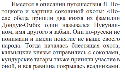 HtyAOheV.png